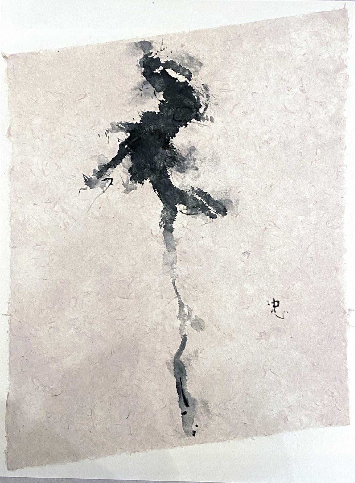 Tadataka Kishino, Single Pine Tree