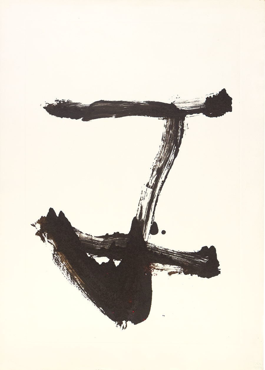 Robert Motherwell, UNTITLED 1974, 1974