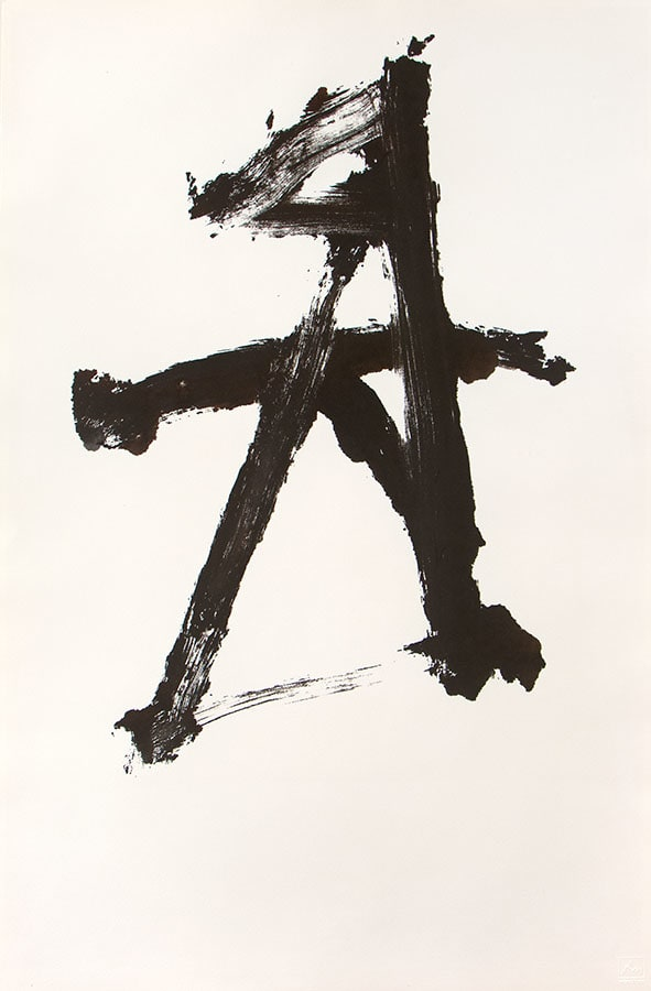 Robert Motherwell, UNTITLED 1974, 1974