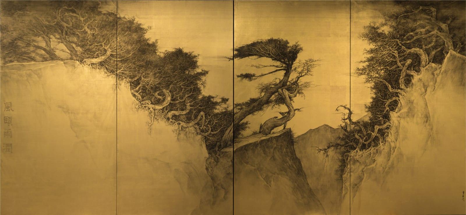 Li Huayi 李華弌, Enchanting Breeze and Nourishing Rain II 《風頤雨潤 (二)》, 2016