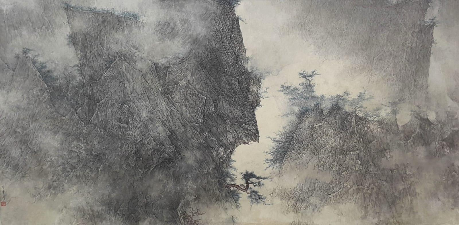 Li Huayi 李華弌, Greenish Ridges 《青峰疊嶂》, 2016