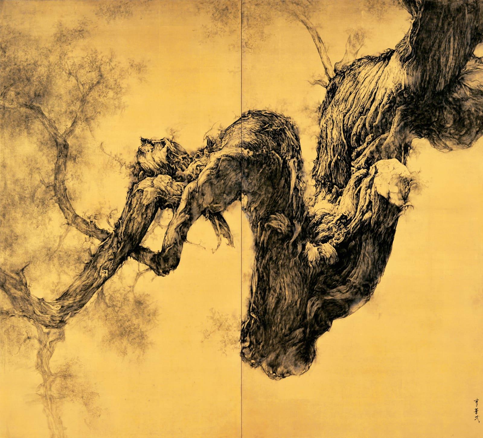 Li Huayi 李華弌, Unlimited Space, Unlimited Time 《時空無限》, 2017