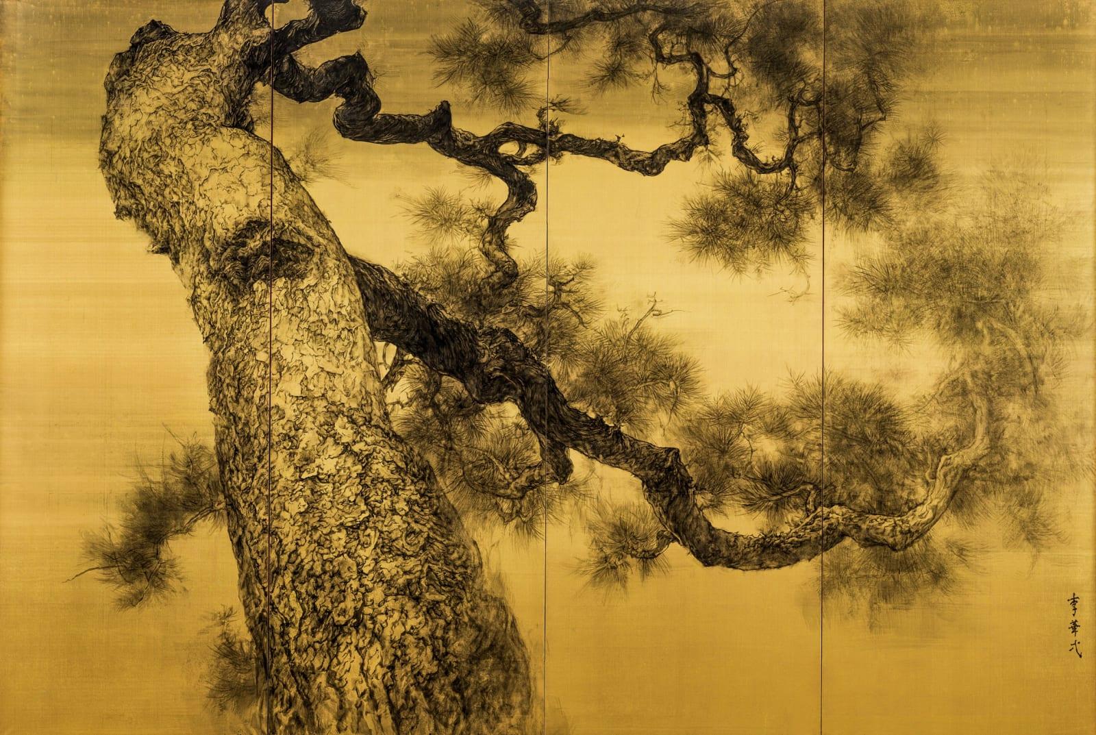 Li Huayi 李華弌, A Boundless World 《海闊天高》, 2017