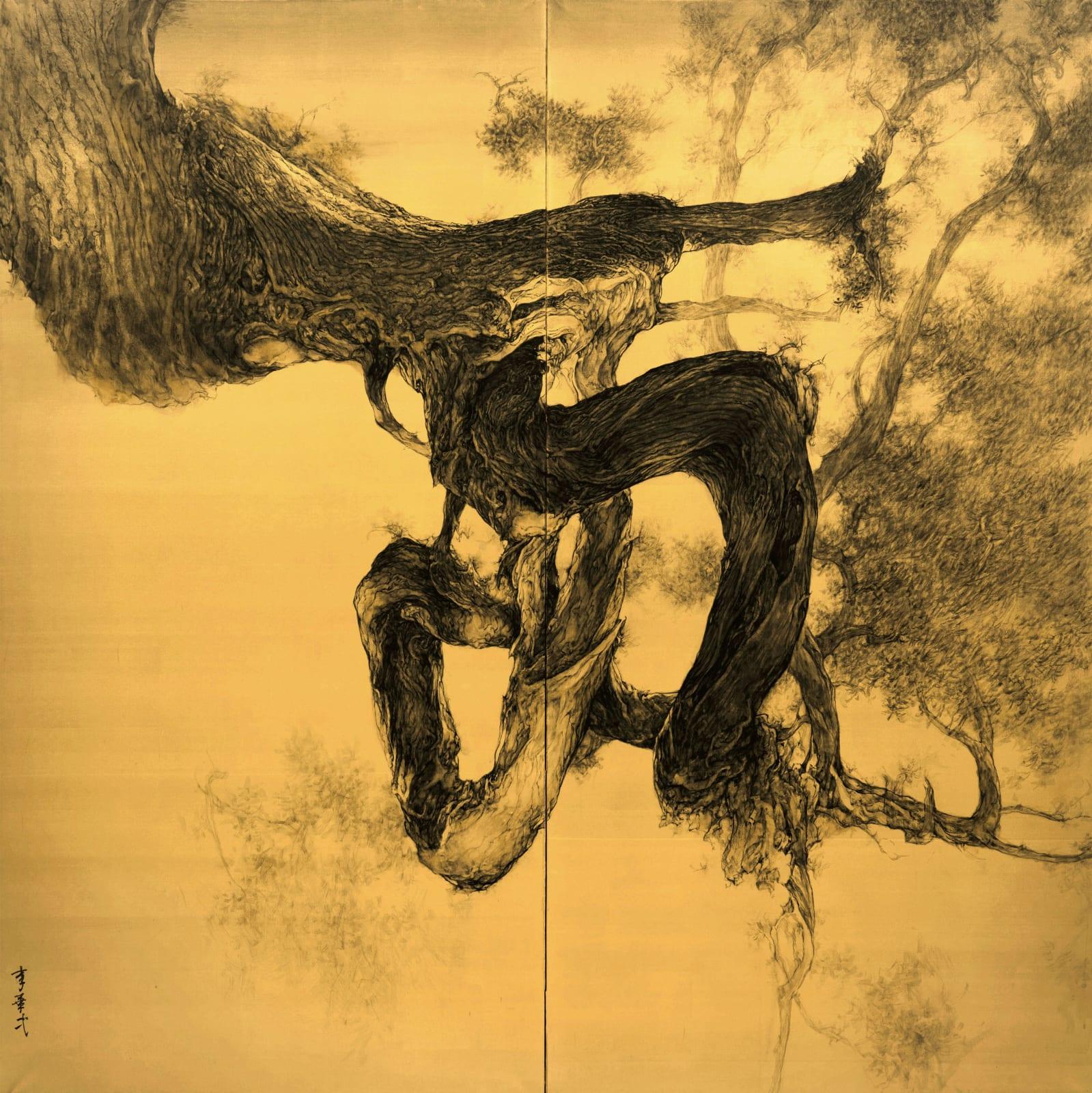 Li Huayi 李華弌, A View of Eternity 《一目無盡》, 2017