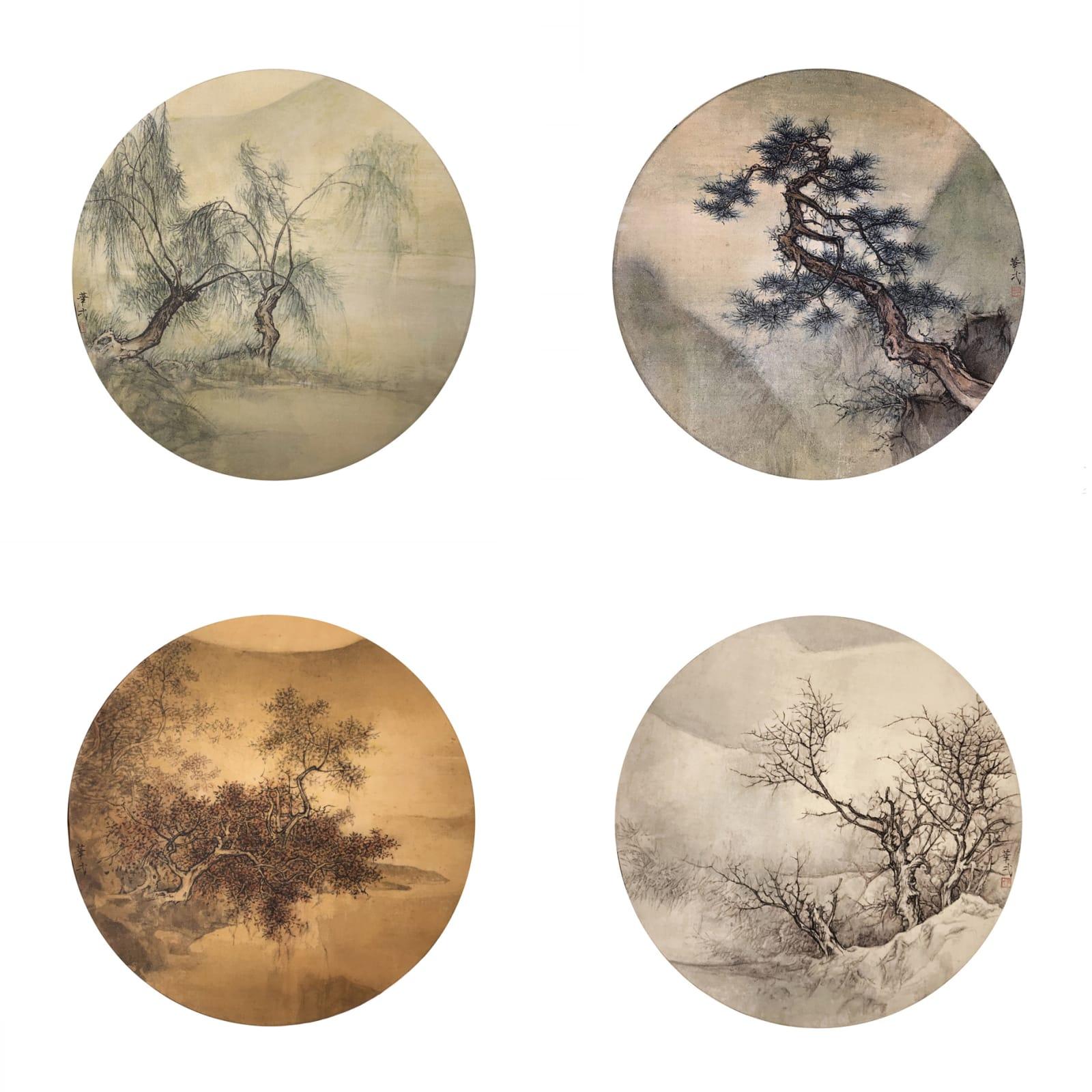 Li Huayi 李華弌, Ballad of Seasons《四時行》, 2018