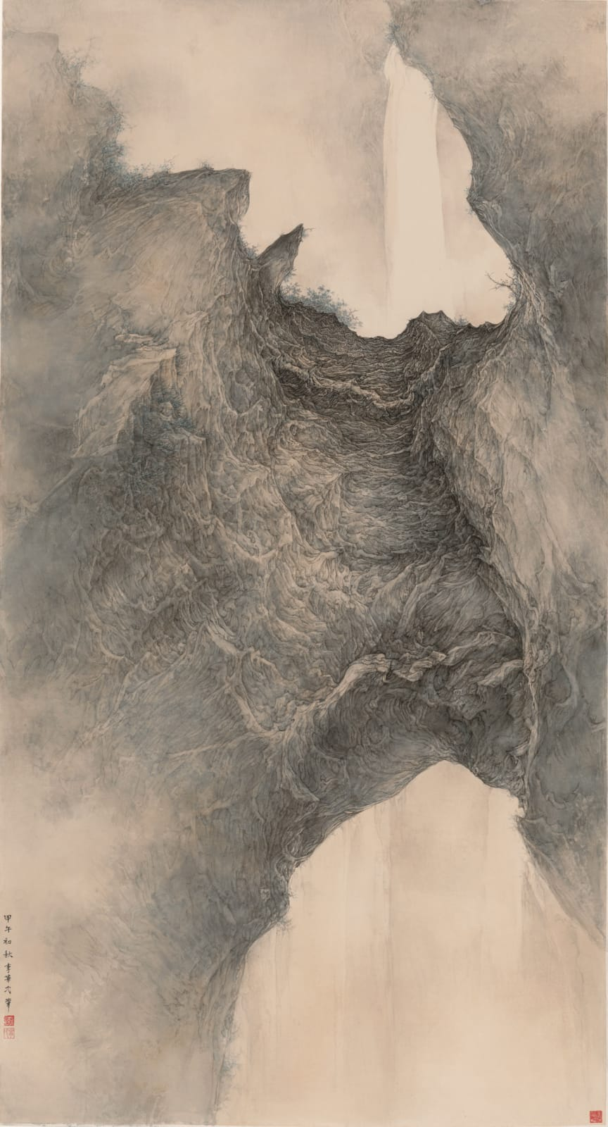 Li Huayi 李華弌, Untitled《無題》, 2014
