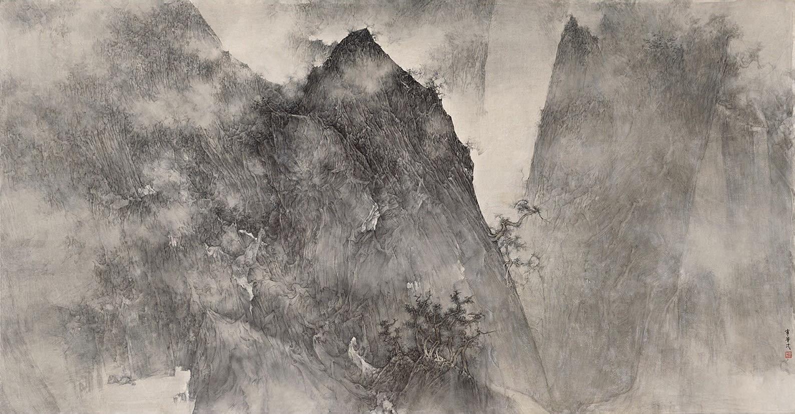Li Huayi 李華弌, Mountain in Hermitage《幽山不染紅塵》, 2017