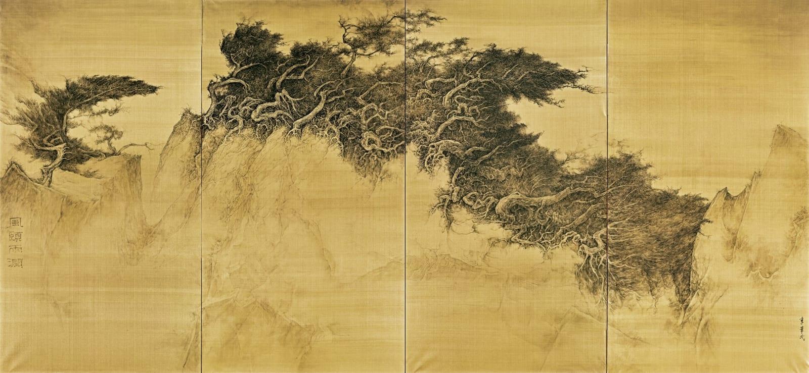 Li Huayi 李華弌, Enchanting Breeze and Nourishing Rain 《風頤雨潤》, 2016