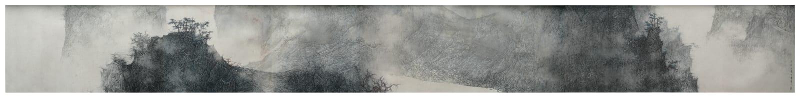 Li Huayi 李華弌, Pine Tree Bathing in Breeze《松風清遠圖》, 2011