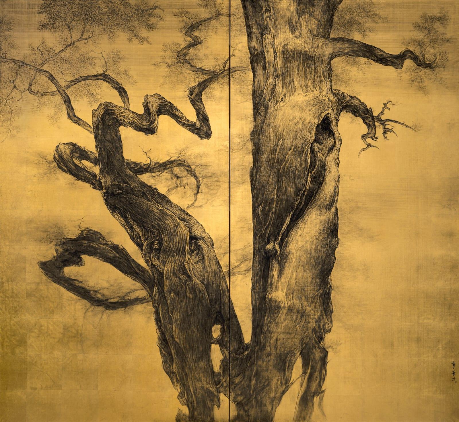 Li Huayi 李華弌, Landscape 《山水》, 2016