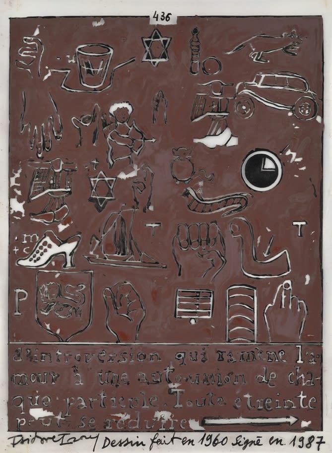 Isidore Isou Initiation à la haute volupté 436 encre de Chine et aquarelle sur papier calque 17,4 x 13,3 cm
