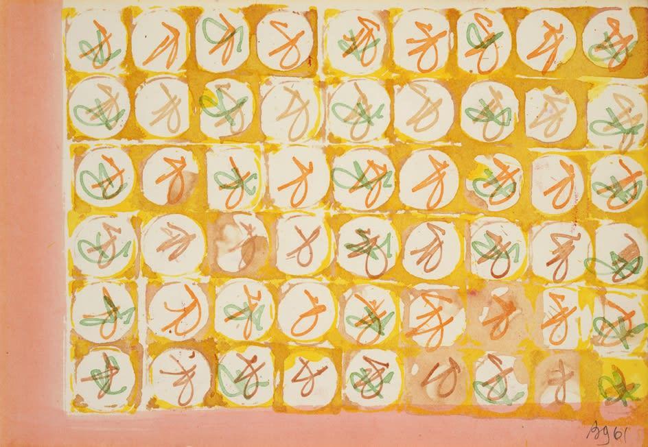 Brion Gysin Gracias a Matta aquarelle et encre de Chine sur papier 18 x 27 cm