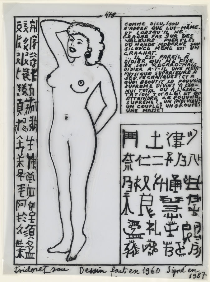 Isidore Isou Initation à la haute volupté 478 encre de Chine sur papier calque 17,2 x 13,3 cm