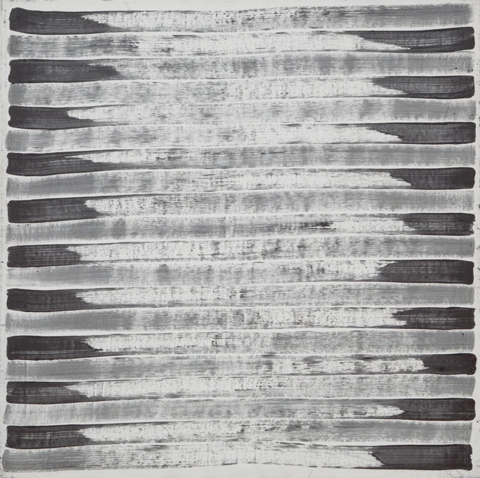 Huguette Caland, Untitled, 1998