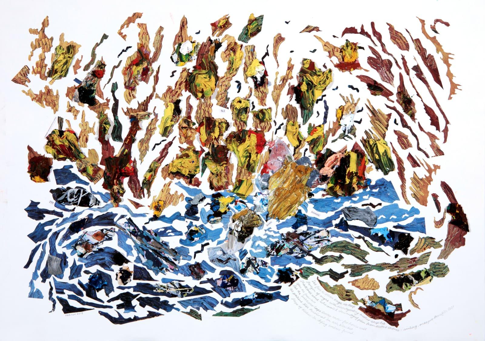 Carolyn Parton, Siren song - Wheatfields, 2018