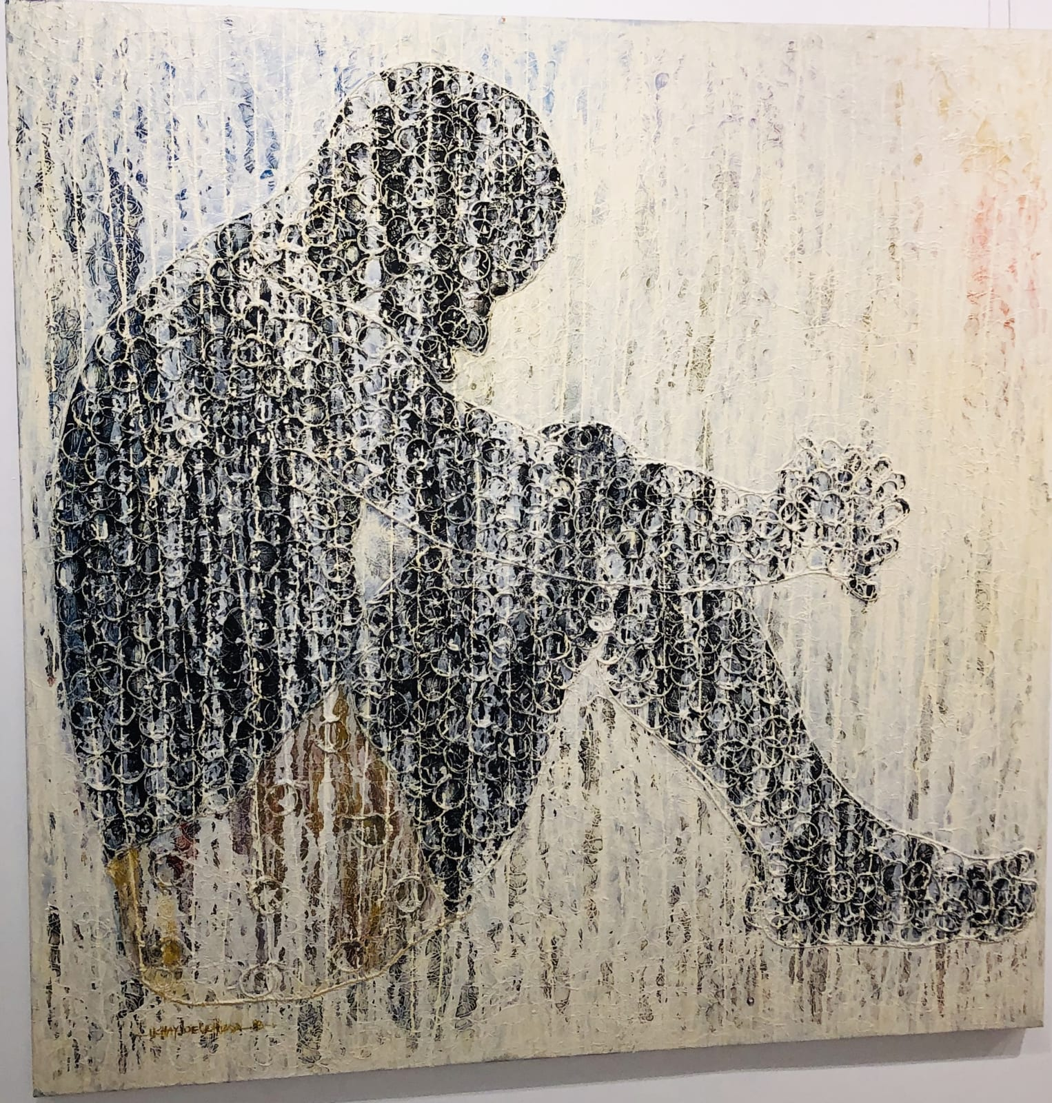 Uchay Chima, Solitude ii, 2018