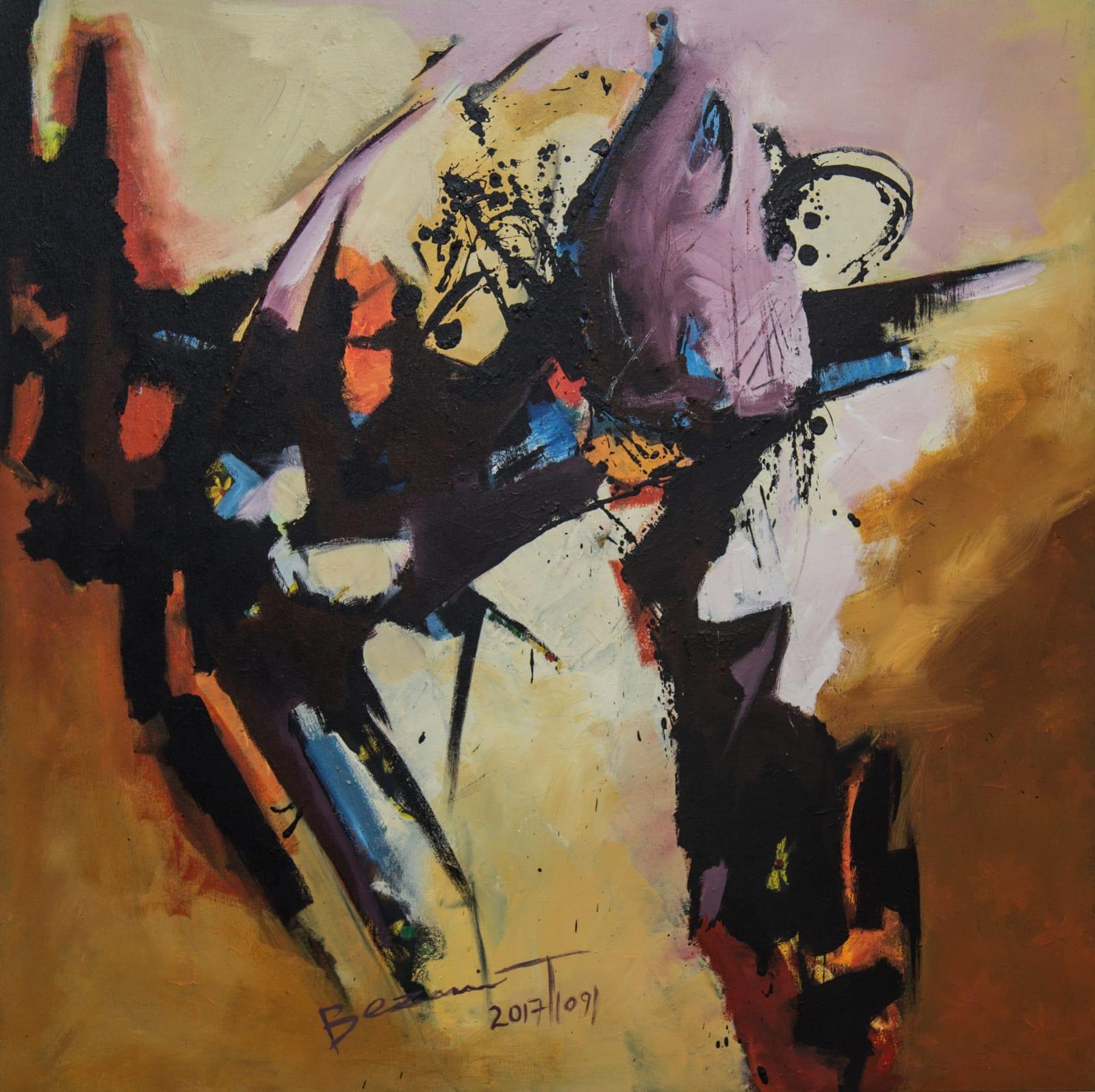 Bezawit Wondwosen, Untitled VIII, 2017
