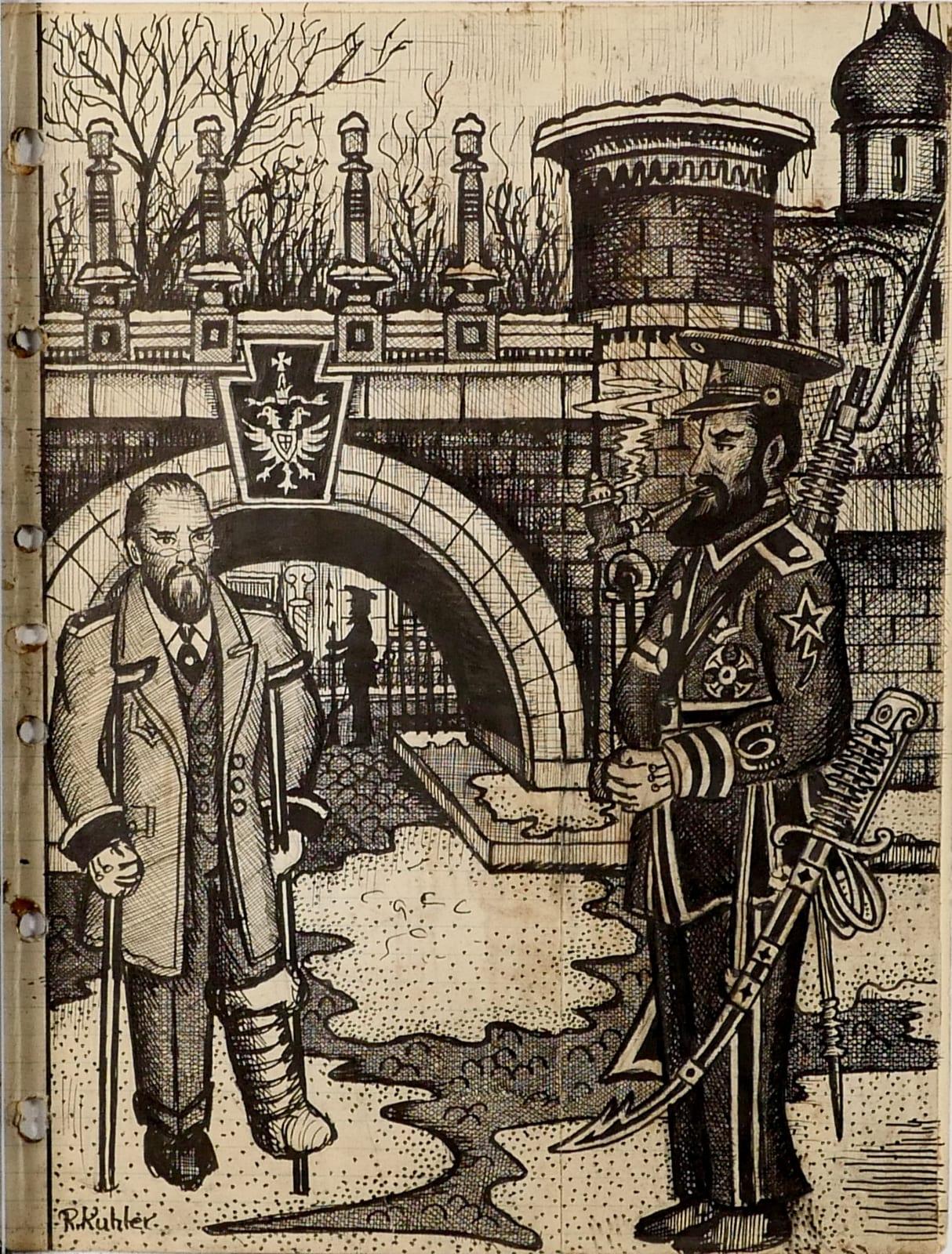 Kahn on crutches with Josef Wepka inside Ciudella gate, 1955 Black ink on sketch paper 11 x 8 1/2 in. (RK 126) $7,000