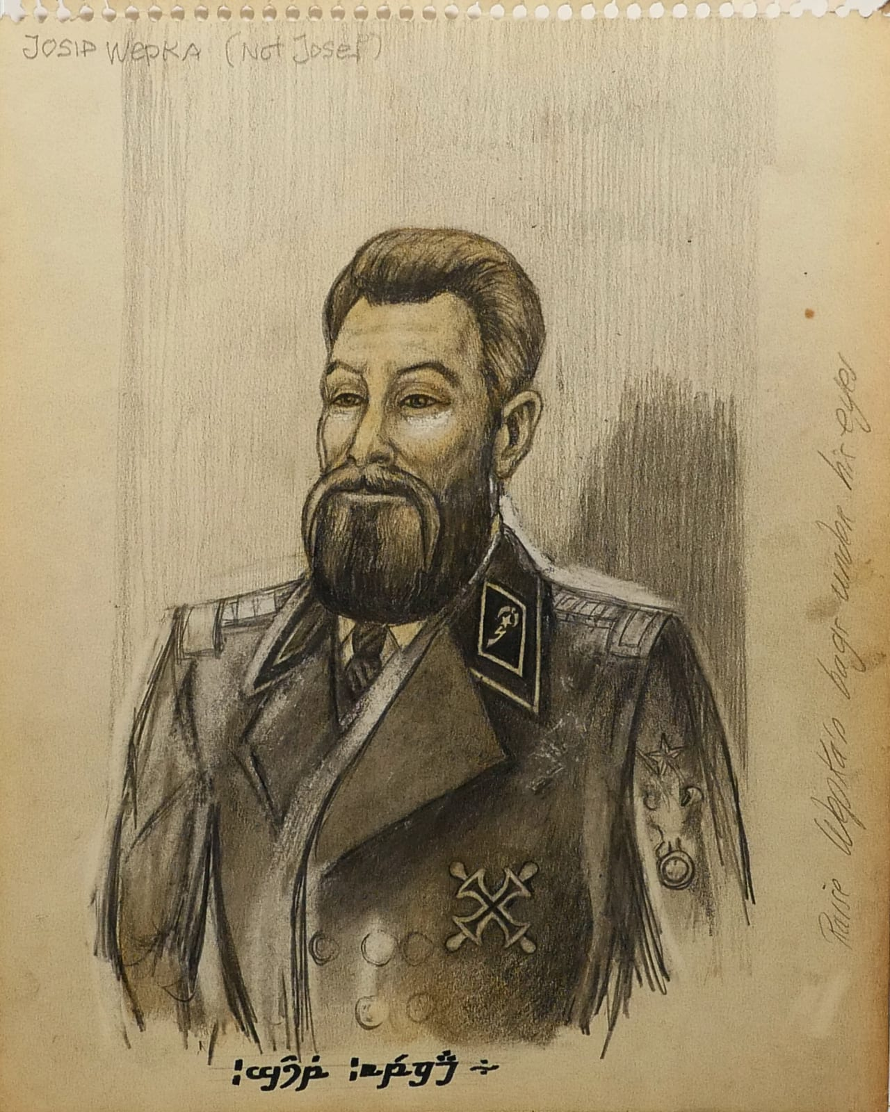 Josip Wepka portrait ca. 1970s Pencil and colored pencil on sketch paper 10 x 8 in. (RK 138) $4,500