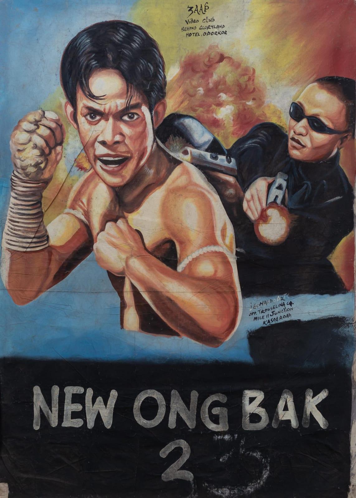 New Ong Bak 2 147 x 105 cm