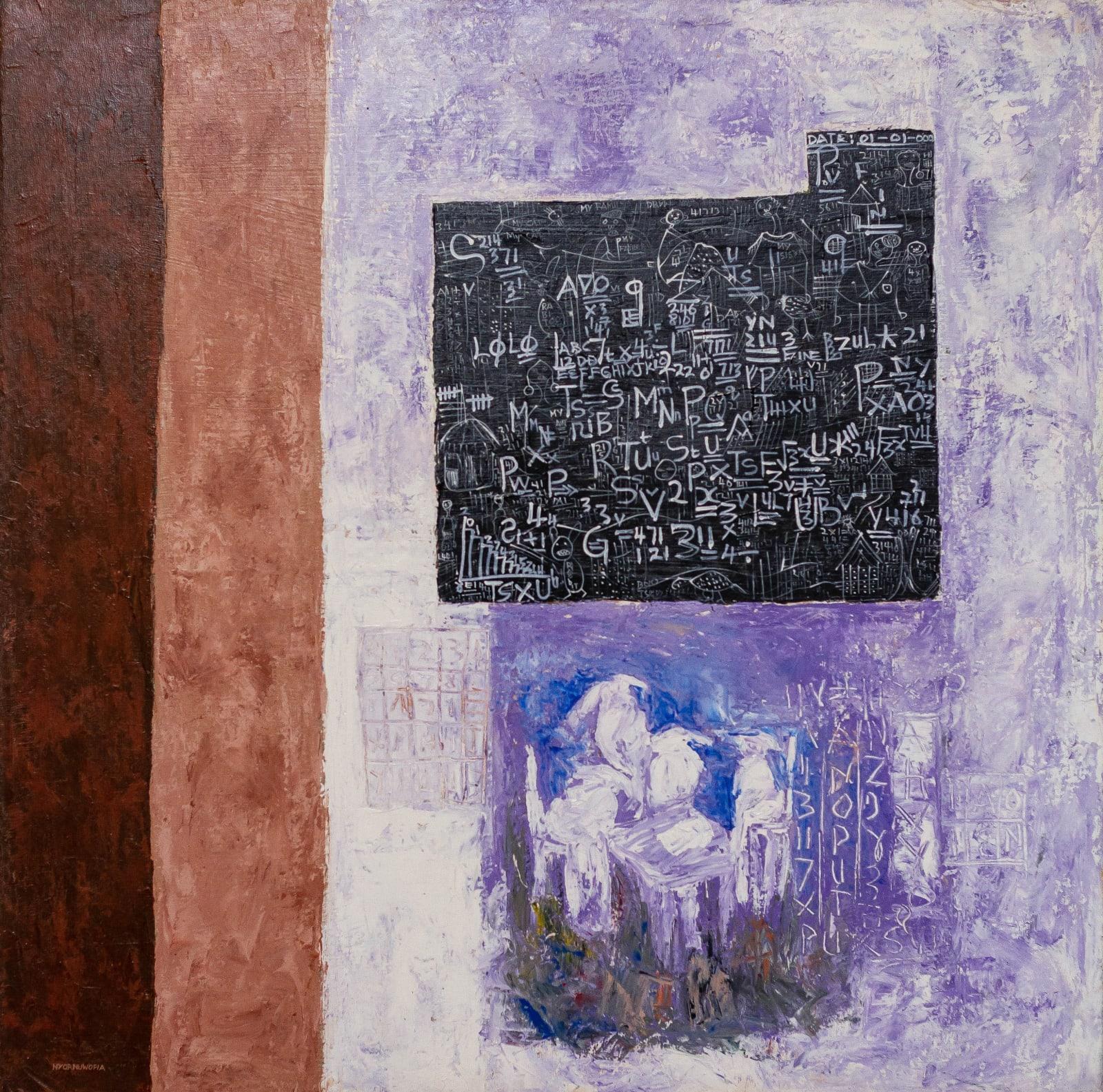 Nyornuwofia Agorsor The Invention hall (2015) 100 x 100 cm Acrylic on canvas