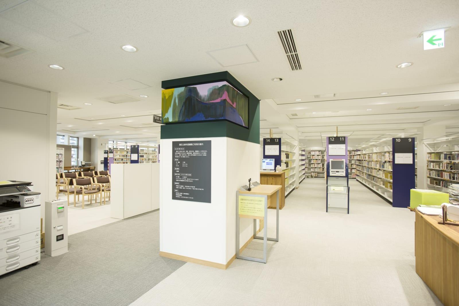 Azabu Library 2