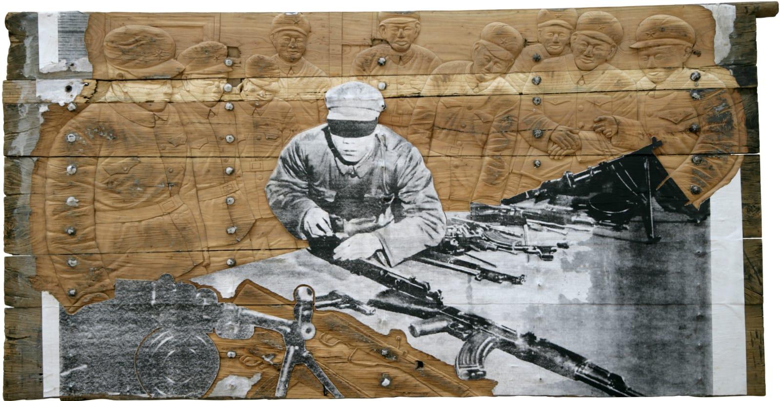 Zhang Huan (b. 1965) Memory Door (Gun), 2007