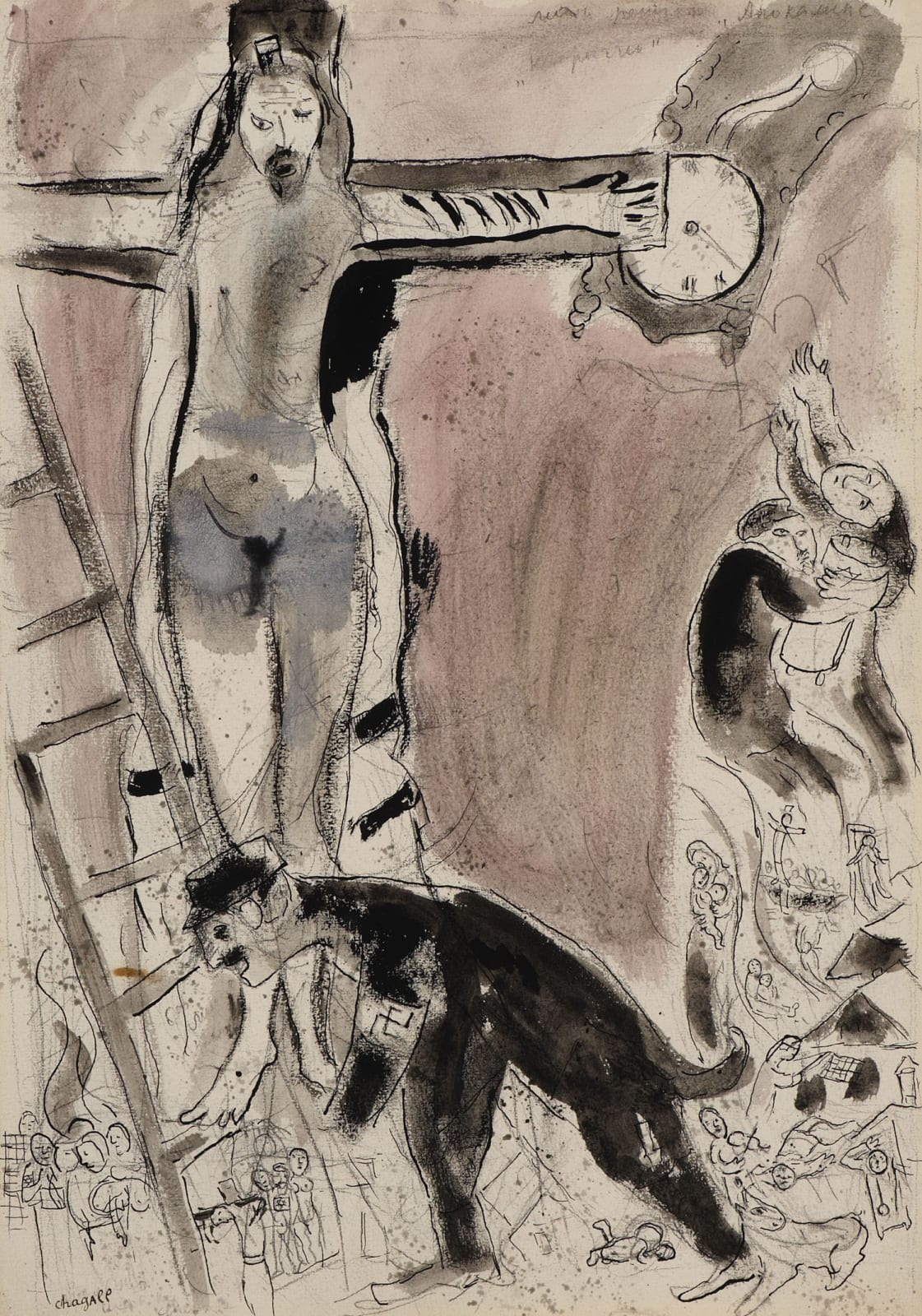 Marc Chagall (1887-1985) Apocalypse en Lilas, Capriccio 1945 Gouache, pencil, indian wash ink and indian ink on paper 51.2 x 36.3 cm Ben Uri Collection © Marc Chagall estate To see and discover more about this artist click here