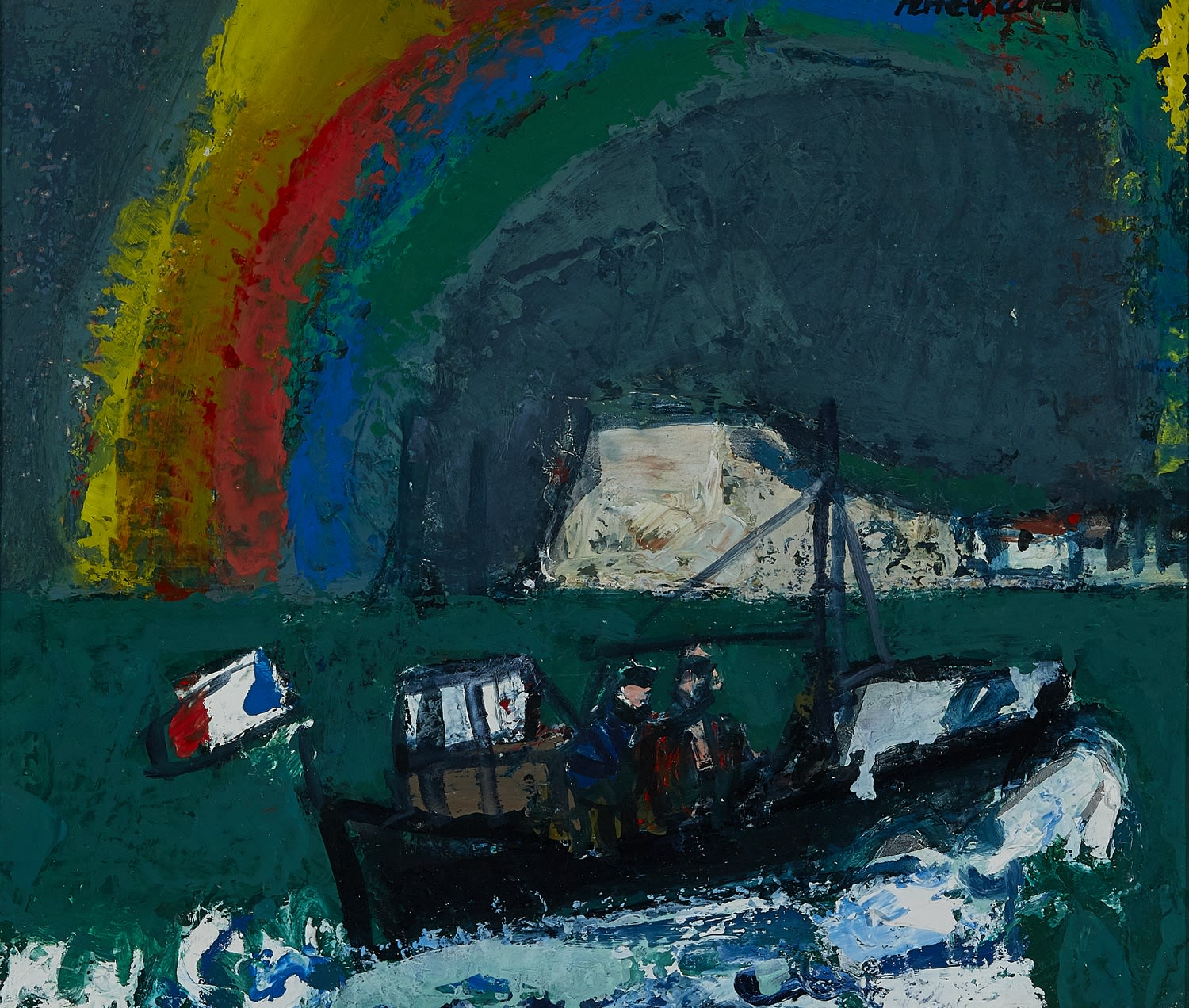Alfred Cohen (1920-2001) Rainbow off Tréport 1971-72 Oil on canvas board 25.4 x 30.5 cm Private Collection © Estate of Alfred Cohen 2020