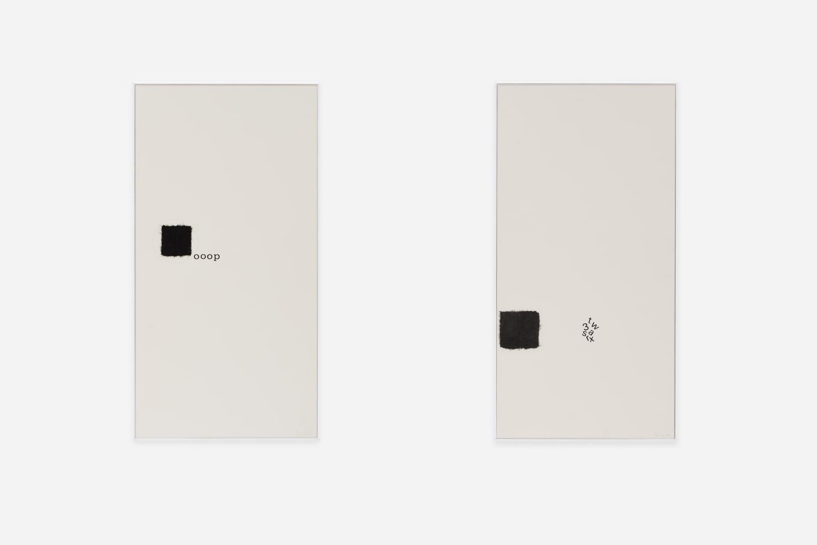 Installation view Mira Schendel: Six drawings - Monotipias, Toquinhos. Cecilia Brunson Projects, London. (26 February - 30 April 2021) Photography by Eva Herzog