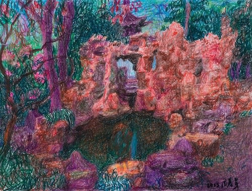 Zhou CHUNYA (b.1955) Daming Temple, 2015 Coloured pencil on paper 12 5⁄8 x 16 ¼ inches / 32 x 41cm Signed and dated lower right