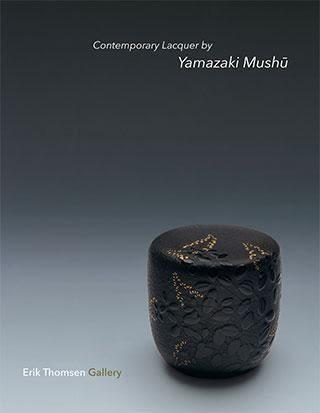 Contemporary Lacquer by Yamazaki Mushū 2014