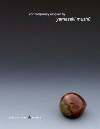 Contemporary Lacquer by Yamazaki Mushū 2006