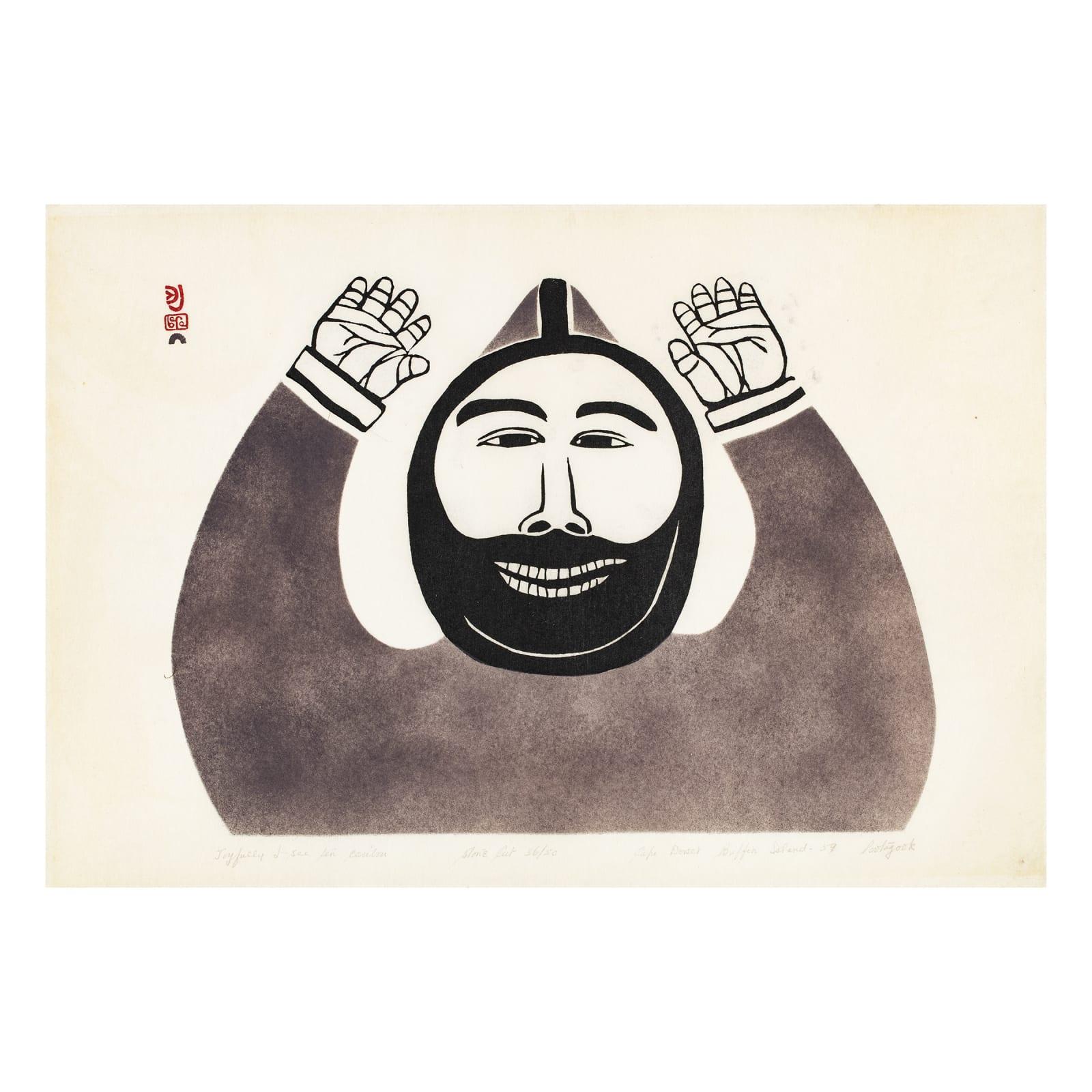 JOSEPHIE POOTOOGOOK (1887-1958) KINNGAIT (CAPE DORSET) Joyfully I See Ten Caribou, 1959 REALIZED: $13,200