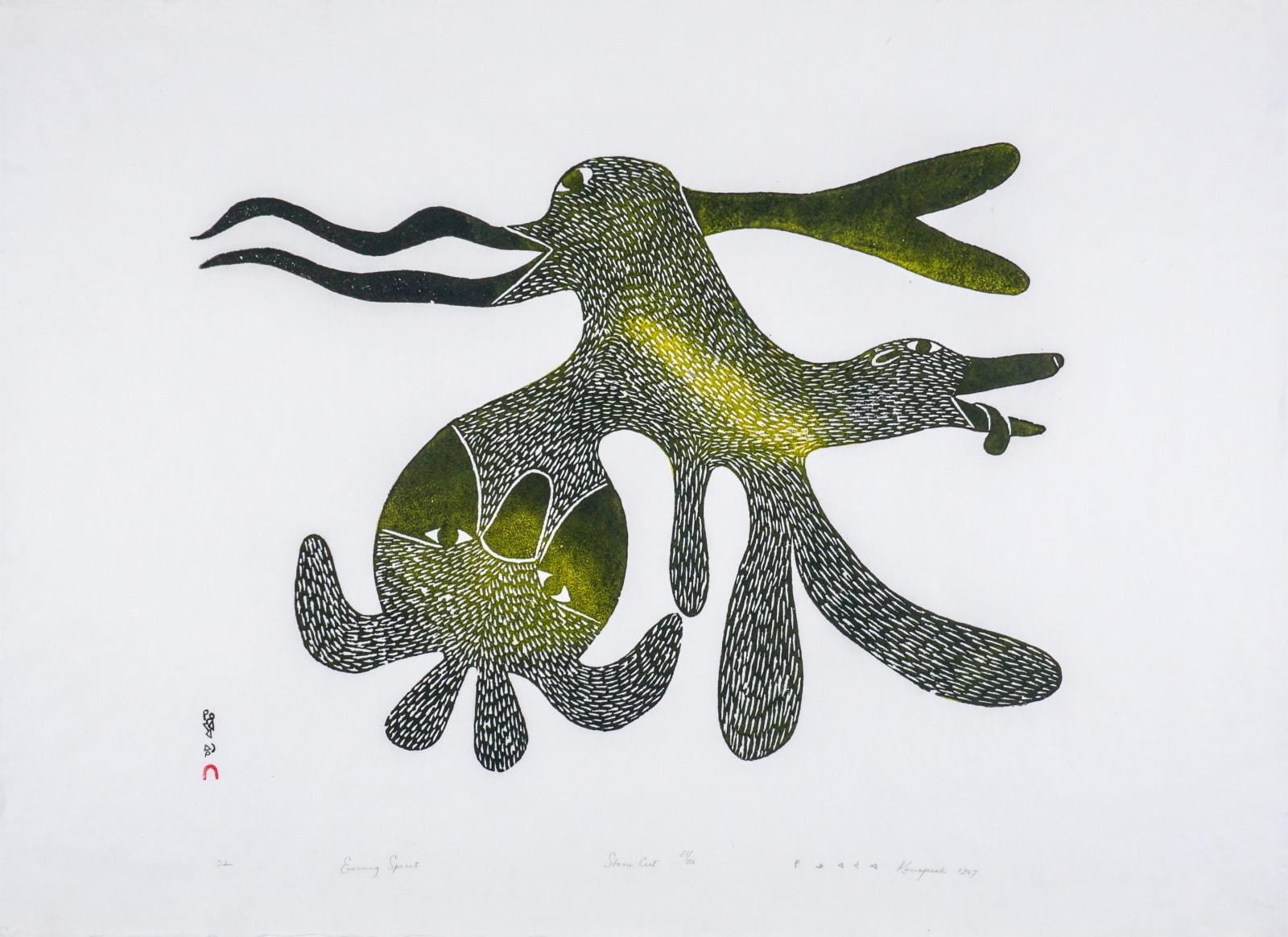 Lot 42 KENOJUAK ASHEVAK, C.C., R.C.A. (1927-2013) KINNGAIT (CAPE DORSET) Evening Spirit, 1967 stonecut, 24 1/2 x 34 in (62.2 x 86.4 cm) Estimate: $1,500 — $2,500