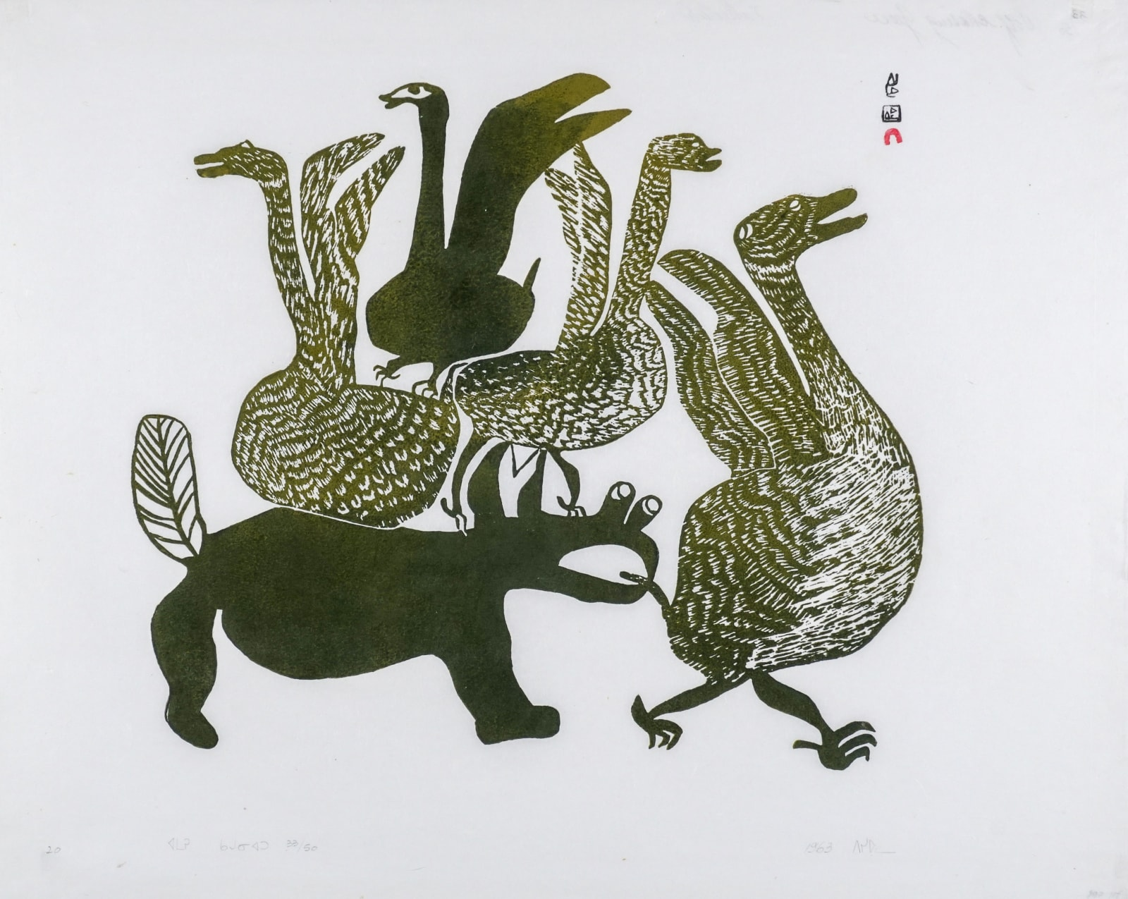 LOT 40 PITSEOLAK ASHOONA, R.C.A., O.C., (1904-1983) KINNGAIT (CAPE DORSET) Wolf Chasing Geese, 1963 stonecut, 20 x 24 in (50.8 x 61 cm) ESTIMATE: $1,200 — $1,800