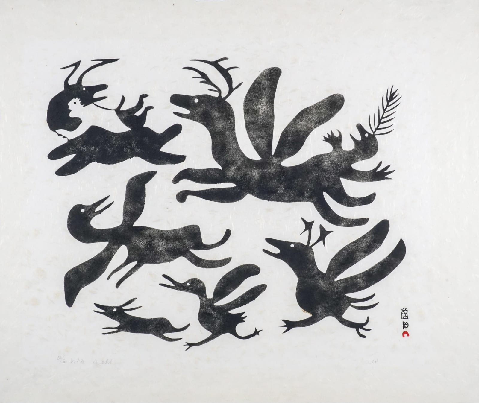 LOT 14 PITSEOLAK ASHOONA, R.C.A., O.C., (1904-1983) KINNGAIT (CAPE DORSET) Man with Beasts, 1963 stonecut, 23 1/2 x 28 in (59.7 x 71.1 cm) ESTIMATE: $1,200 — $1,800 PRICE REALIZED: $1,320