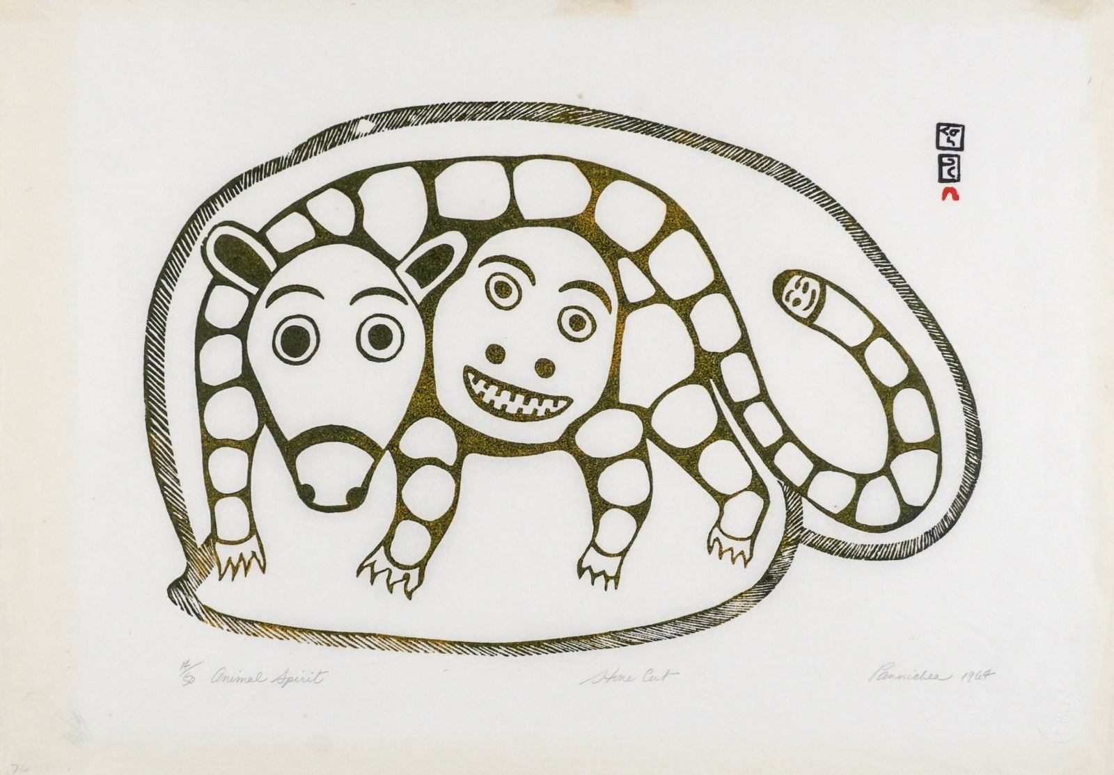 PAUNICHEA (PANNICHIAK MUNAMEE) (1920-1968) KINNGAIT CAPE DORSET Animal Spirit, 1964 stonecut, 15 x 24 in (38.1 x 61 cm) ESTIMATE: $300 — $500 New Price: $200