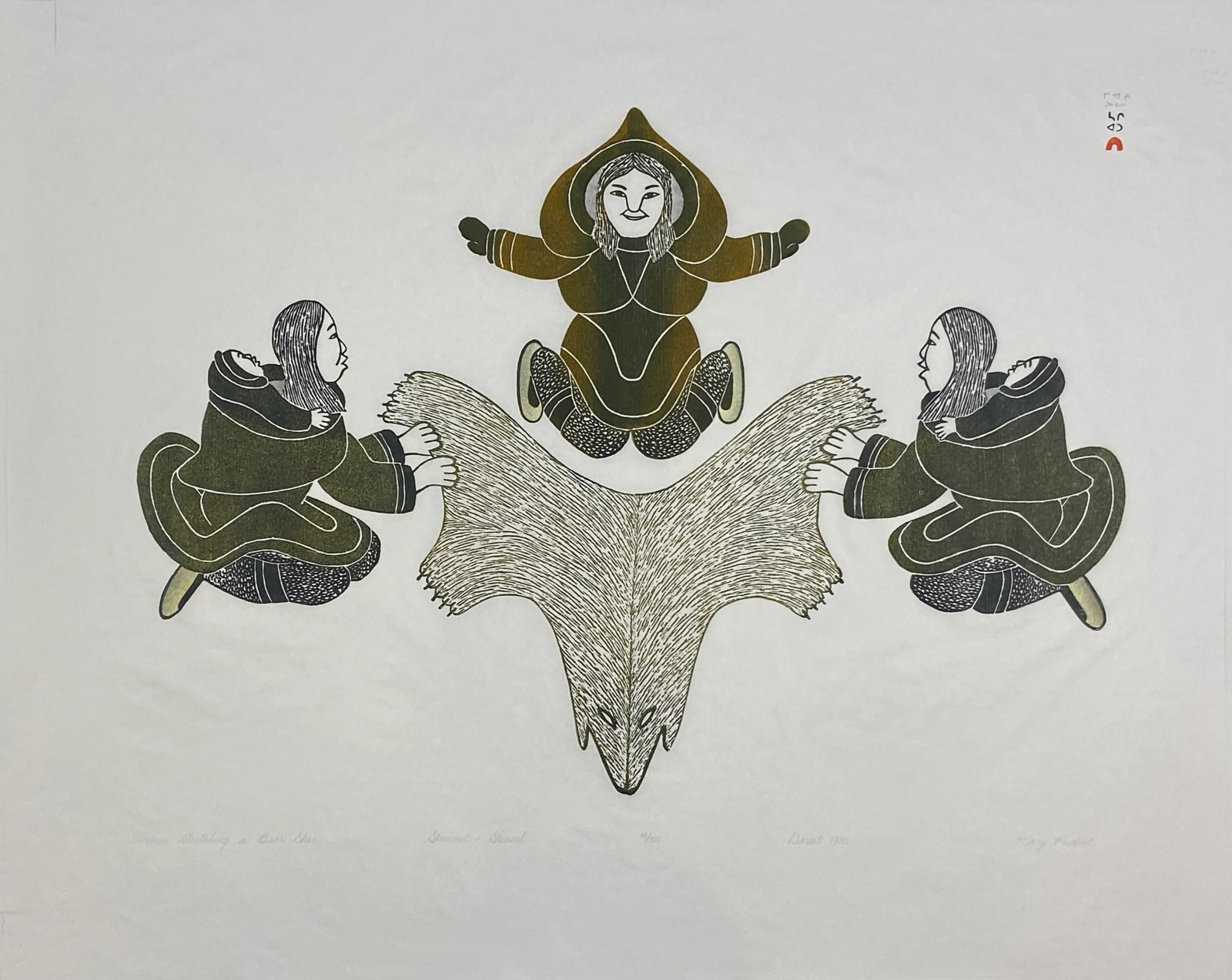 MARY PUDLAT (1923-2001) KINNGAIT (CAPE DORSET) Women Stretching a Bear Skin, 1985 stonecut and stencil, 24 x 30 in (61 x 76.2 cm) ESTIMATE: $350 — $500 New Price: $275