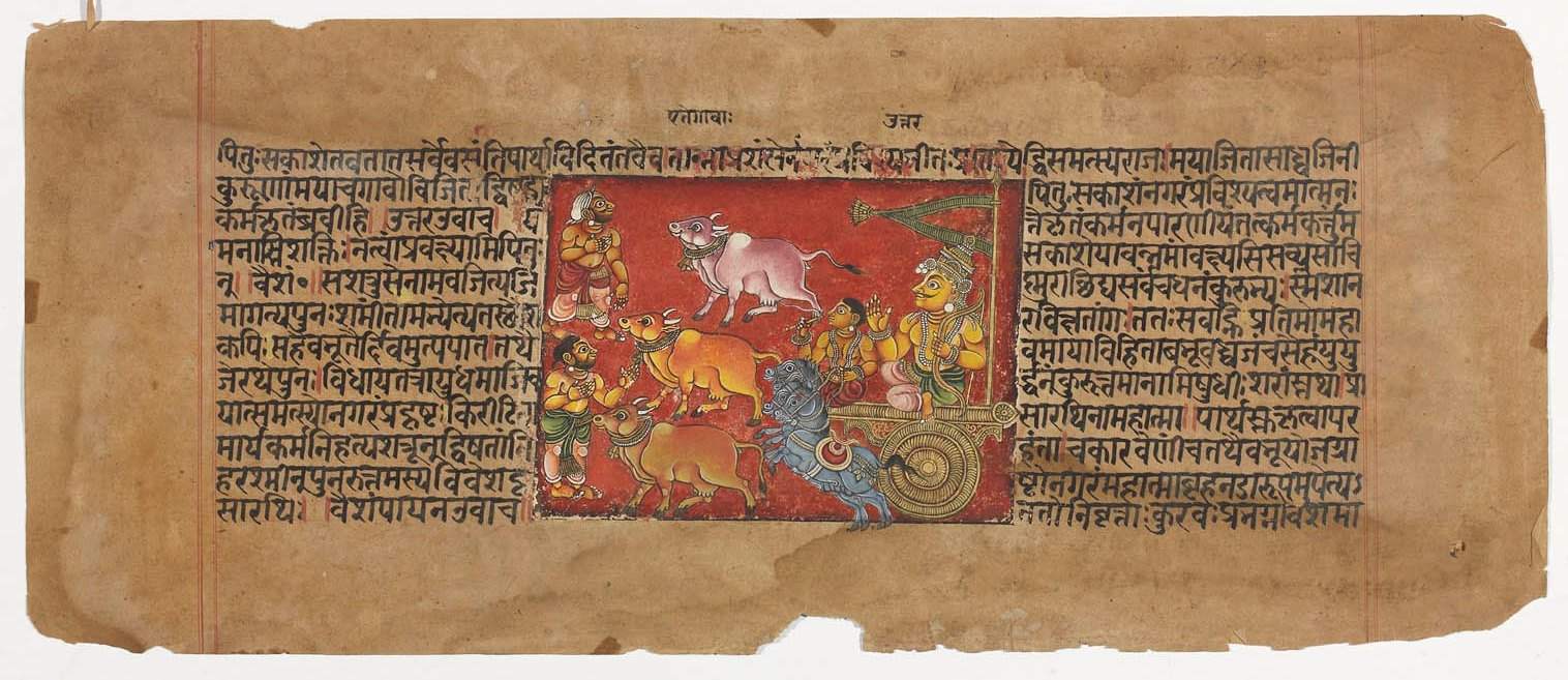 Arjuna and Uttara recover the stolen Cows, Southern India, late 17th century