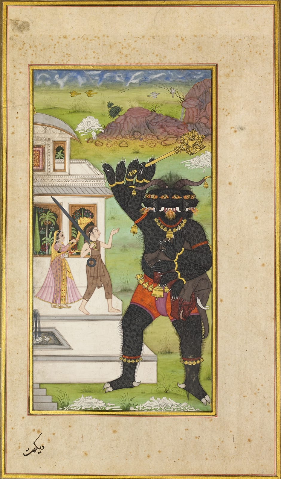 Prince Manhar protects the Princess Champavati and confronts the Demon, Page from a Deccani Urdu poem, the Gulshan-i 'Ishq by Nusrati, Deccan, c. 1700