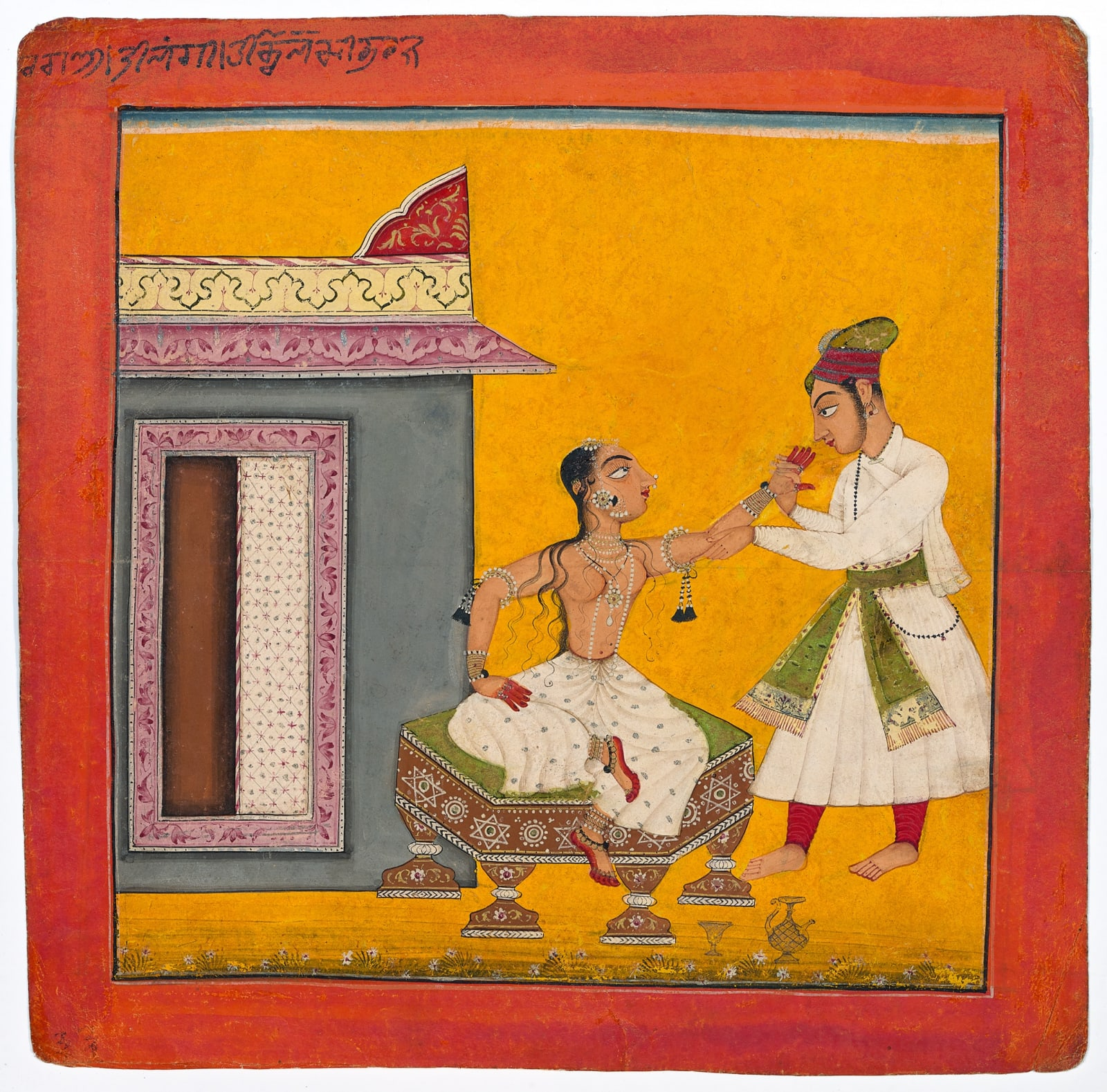 Tilanga Ragini, Page from a Ragamala series, Basohli, c. 1690-1700