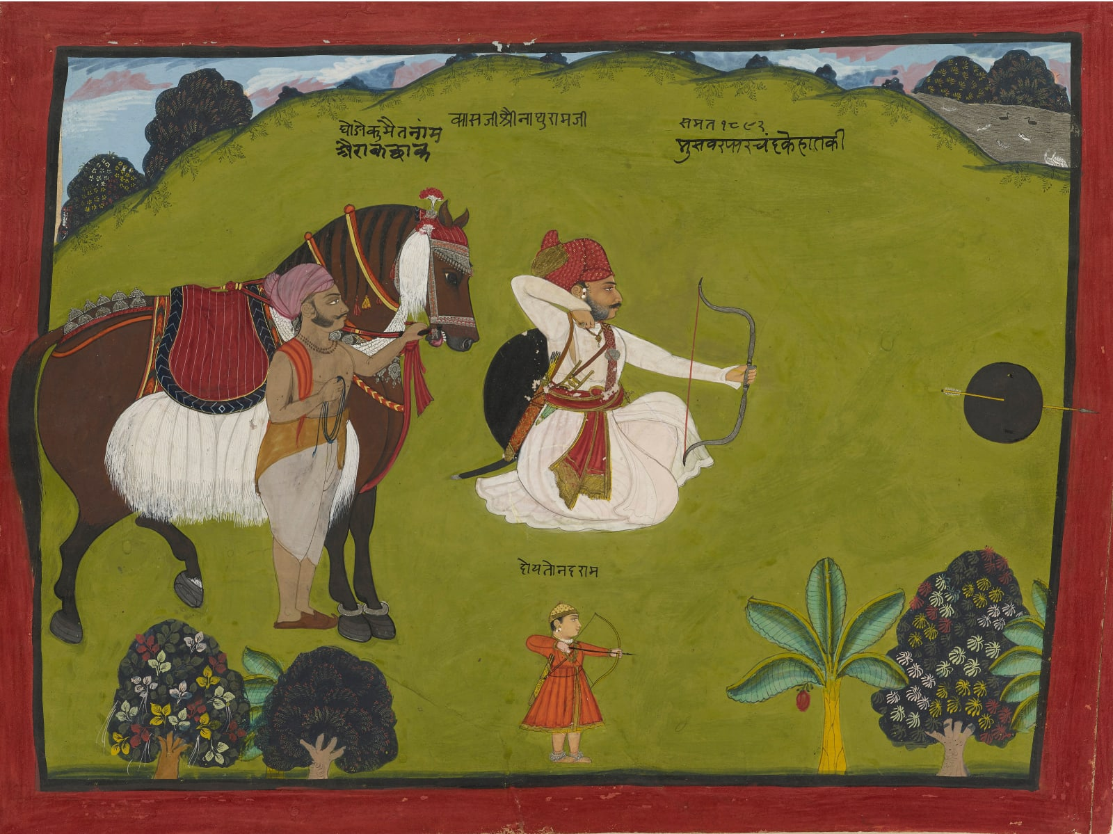 A raja shooting an arrow at a target, signed by Pyar Chand, Sitamau, 1835-36