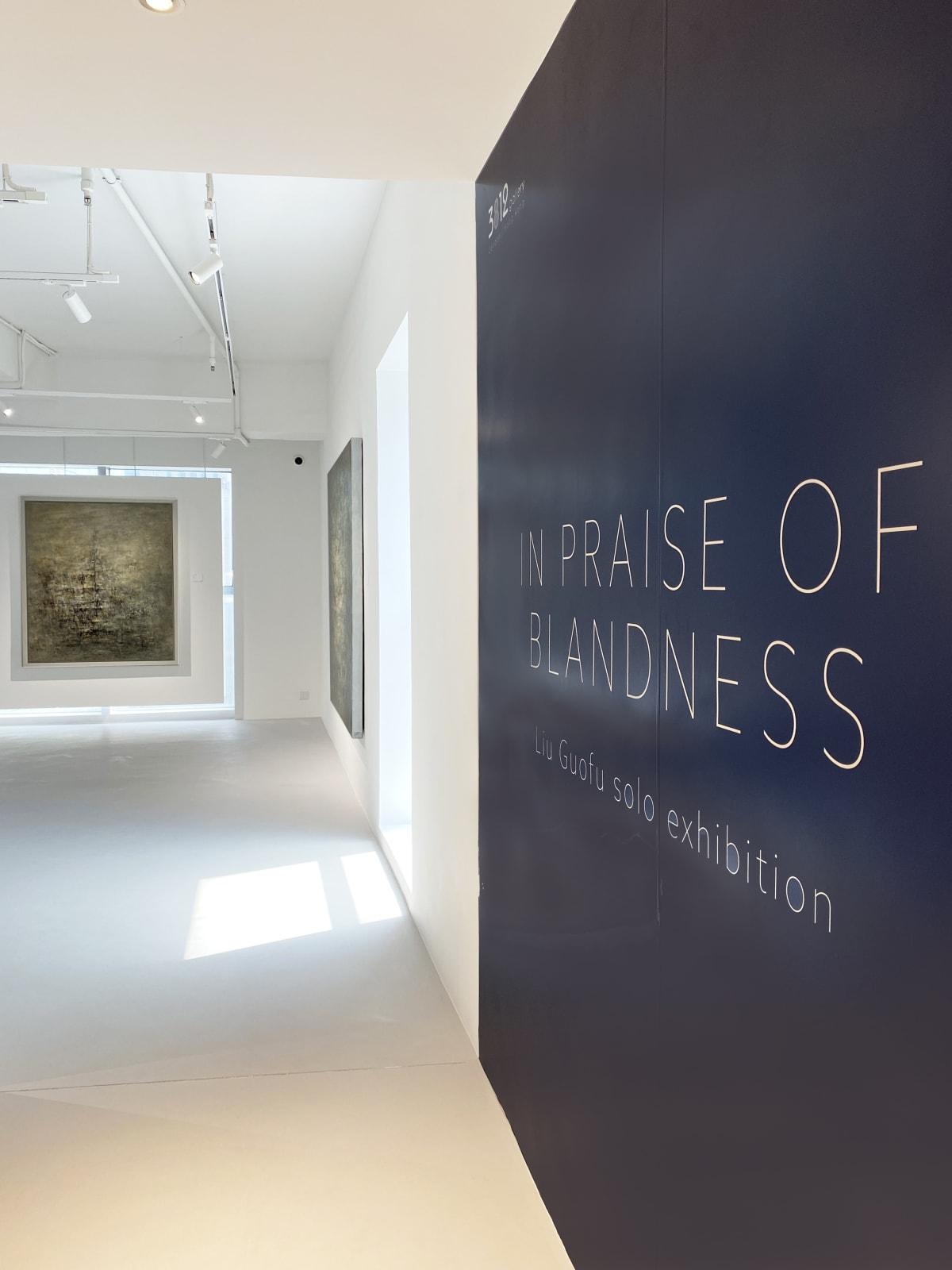 In Praise of Blandness   Liu Guofu