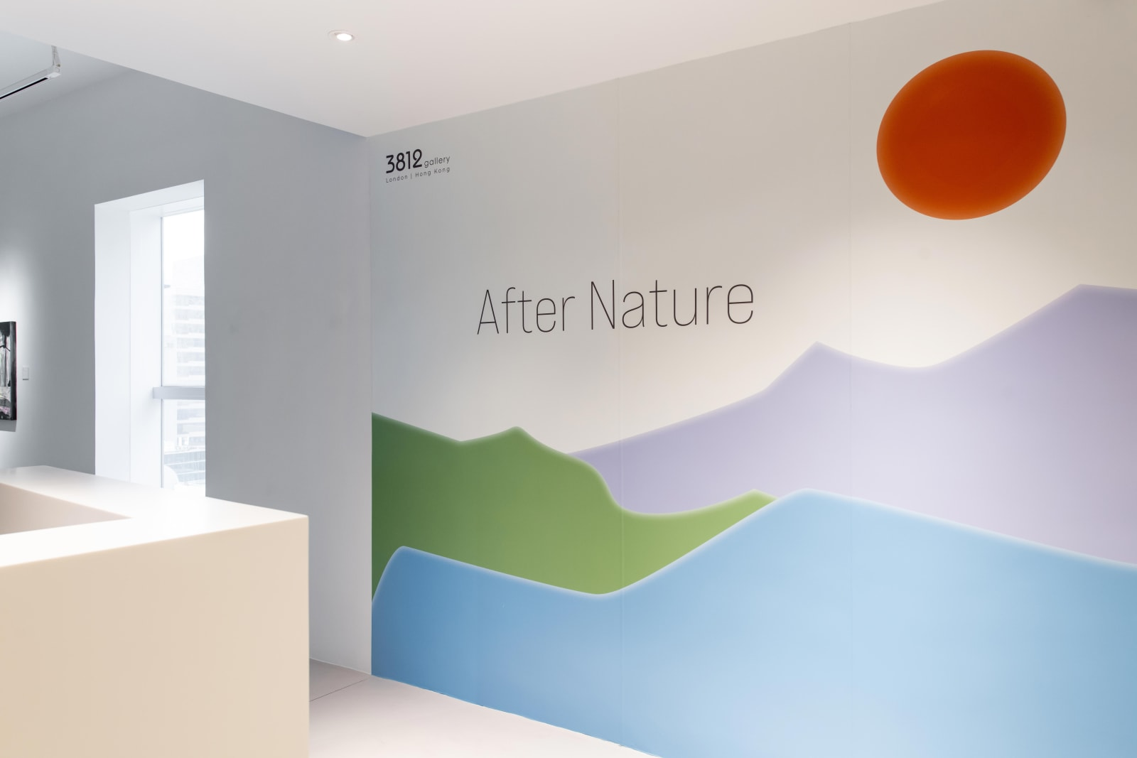 After Nature: Part I