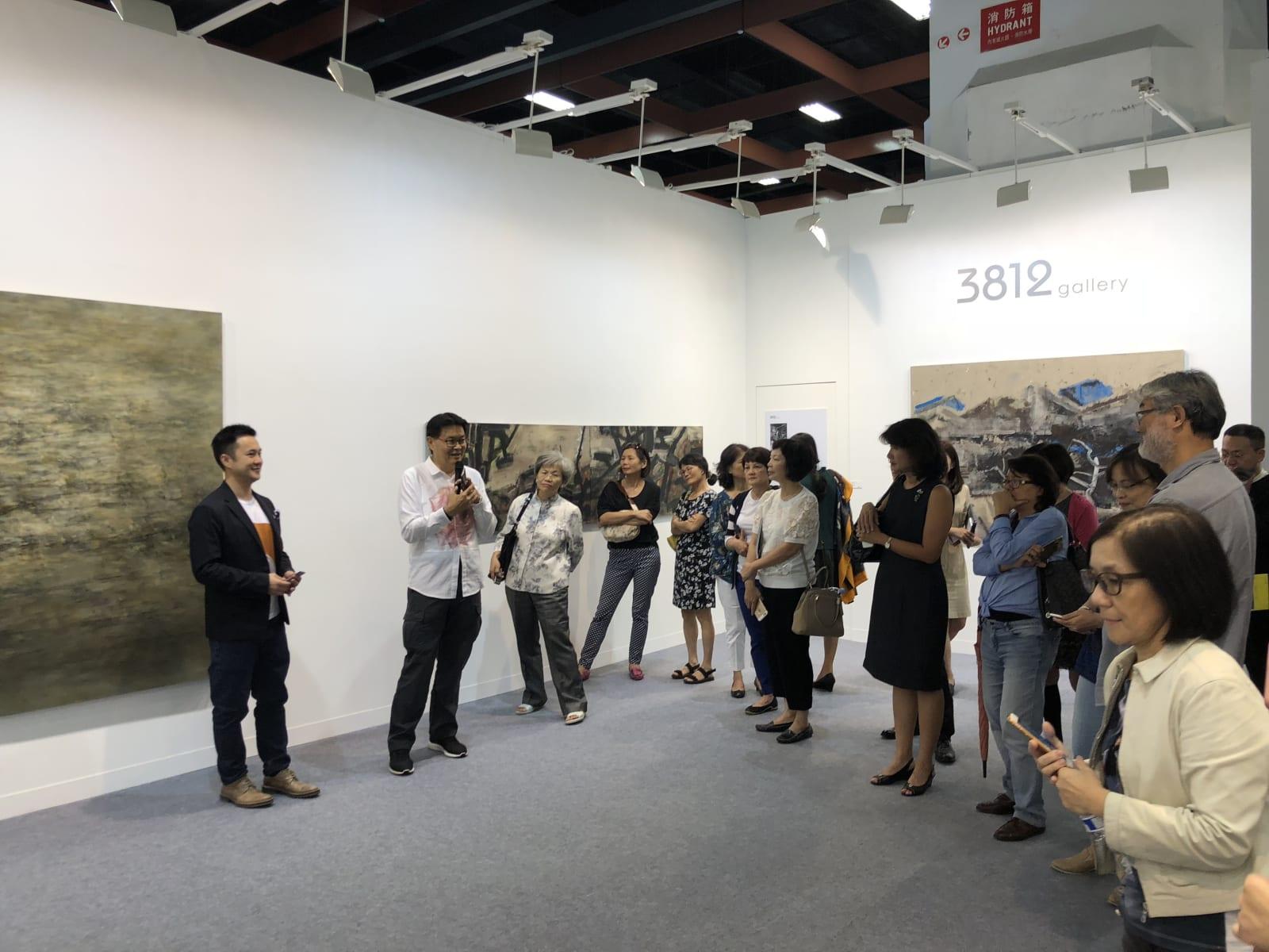 Art Taipei 2017