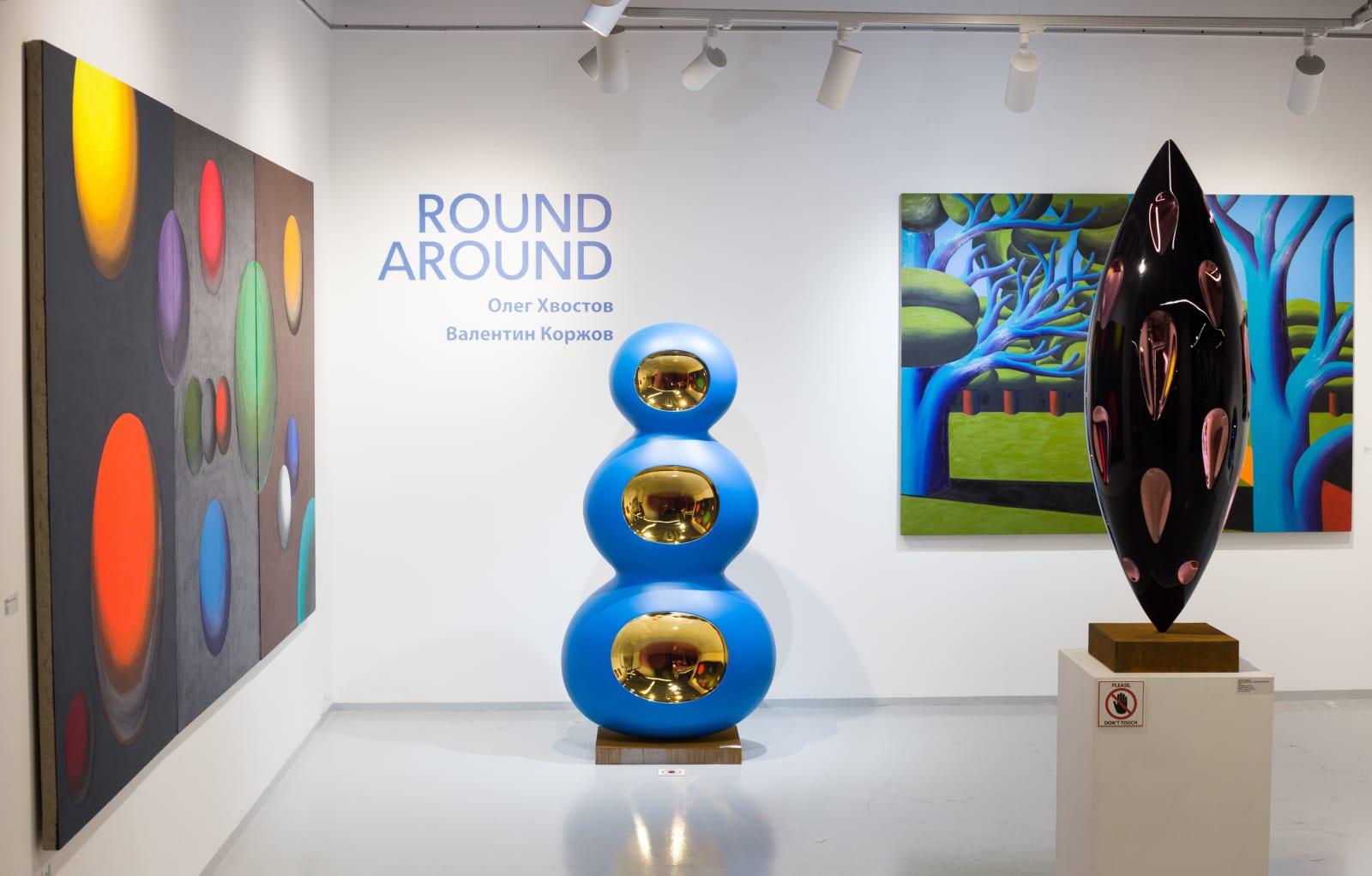 ROUND AROUND