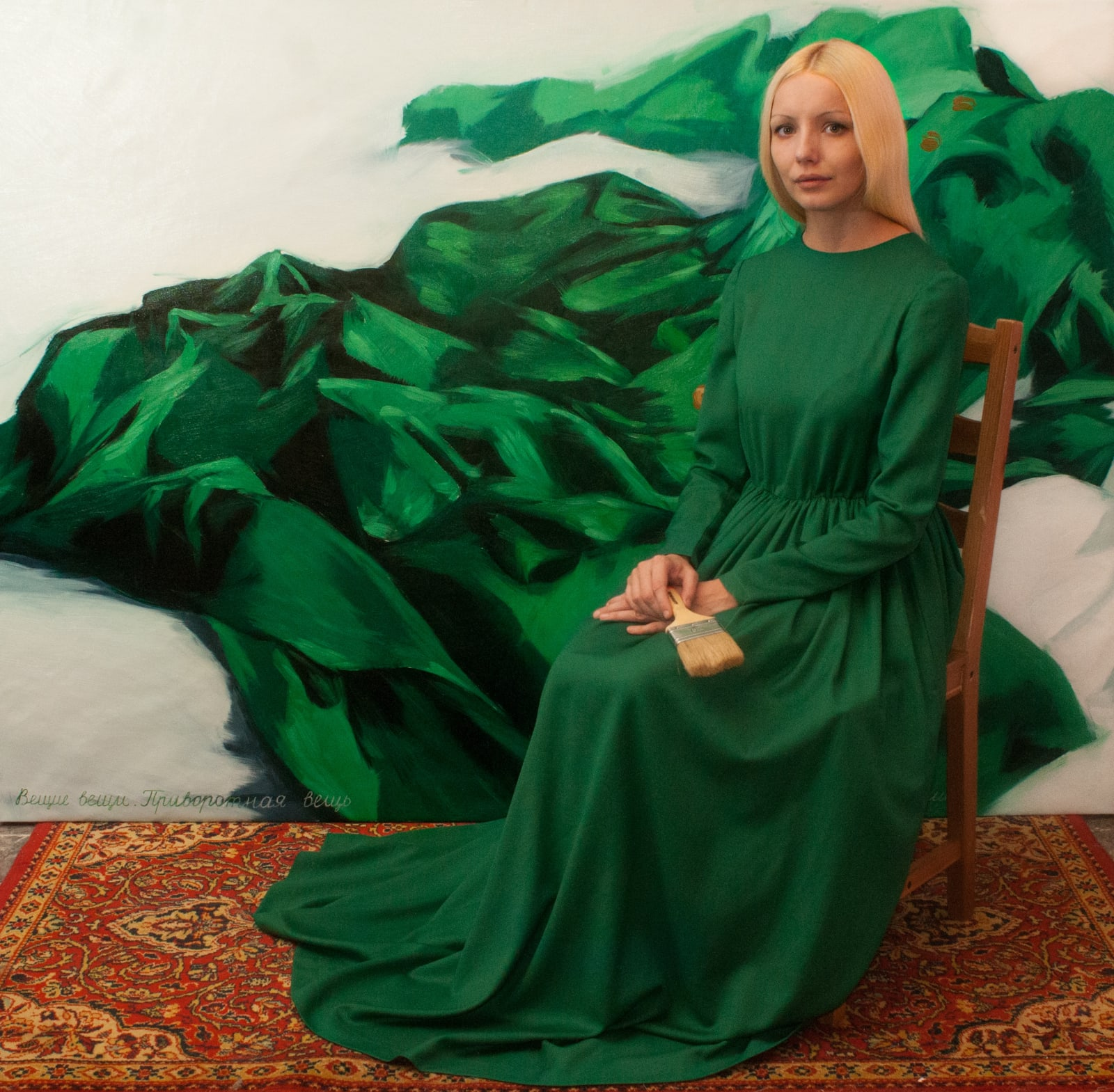 Natasha Yudina. Prophetic Clothes