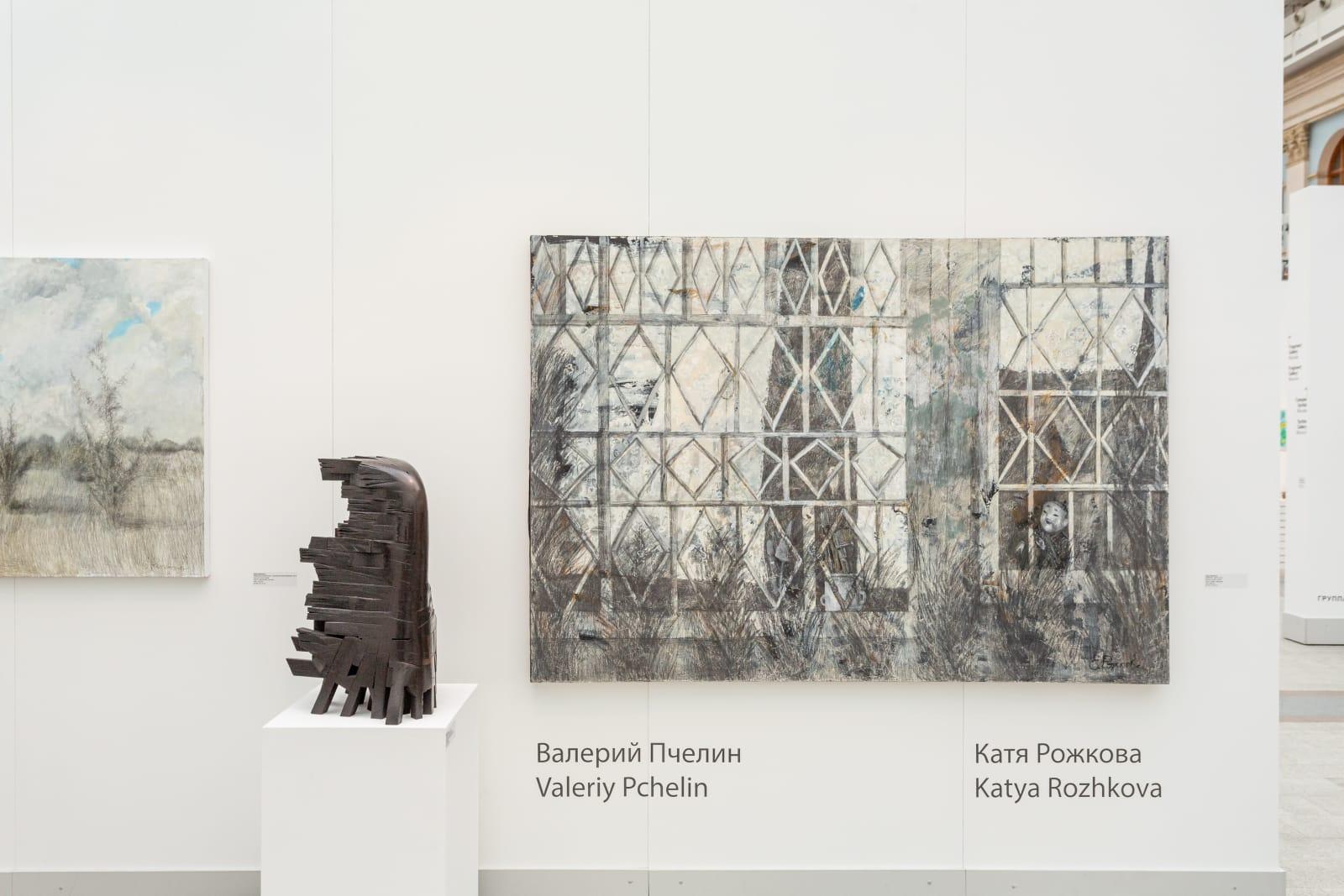 Катя Рожкова и Валерий Пчелин. Основной стенд