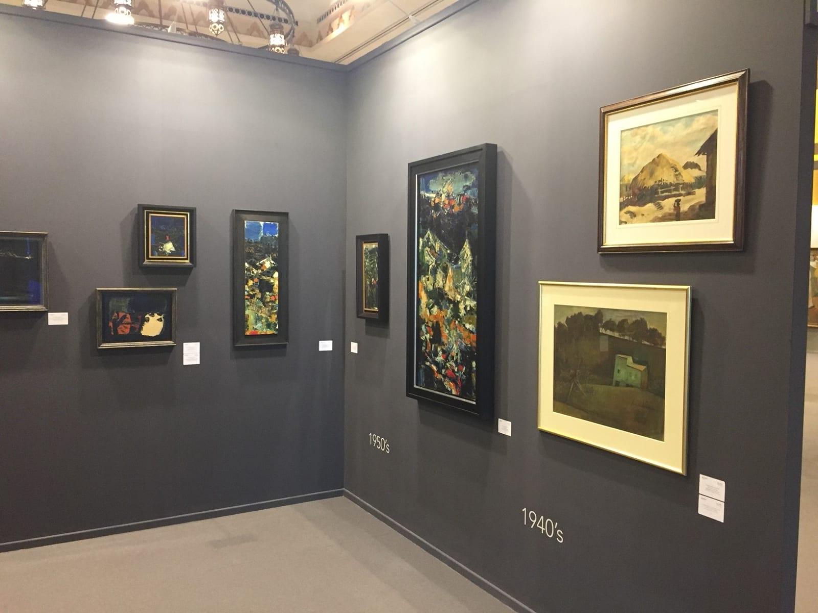 SH Raza, Art Dubai 2017